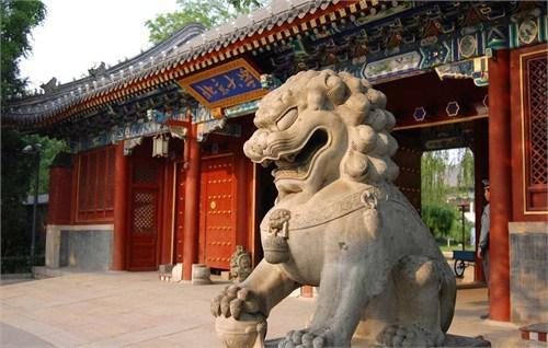 北京尊享亲子游学五日游