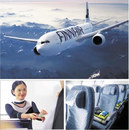 芬兰航空 飞往亚洲的快捷专线