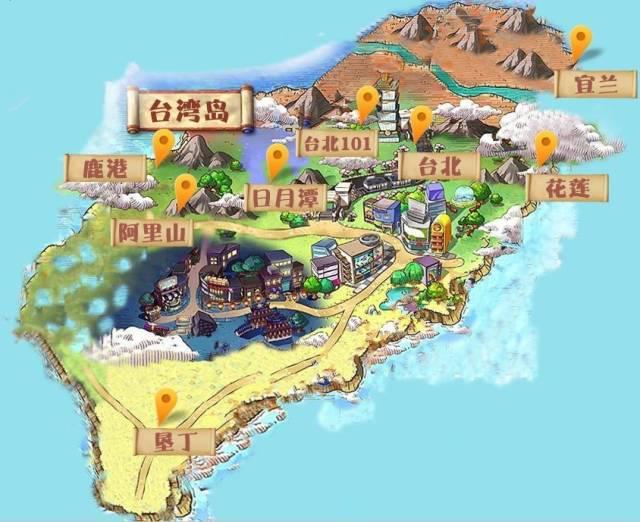 【中旅自组】台湾环岛常规<无锡-台北往返>享乐8日游