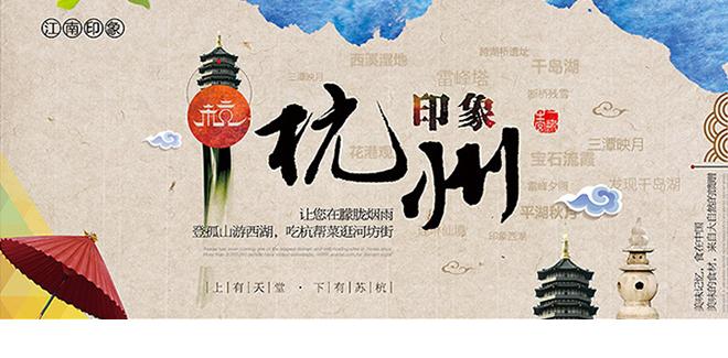 无锡到杭州旅游