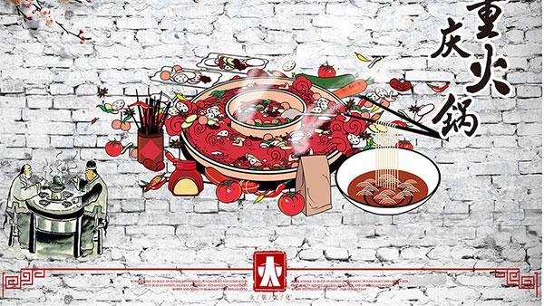 重庆双飞四天自由行套餐(机票+酒店)
