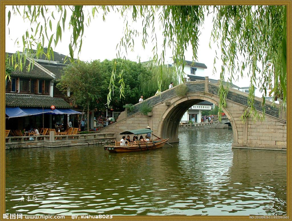 周莊水鄉、上海二日游(天天開班)