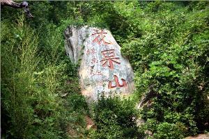 【7月】连云港连岛海滨 花果山·清凉水帘洞 高端体验二日游