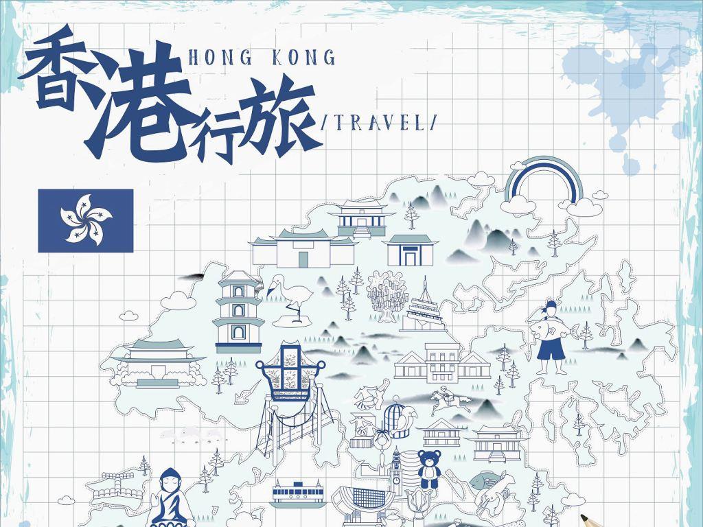 【中旅自组】香港+澳门悠享悠然五日游(港进澳出)