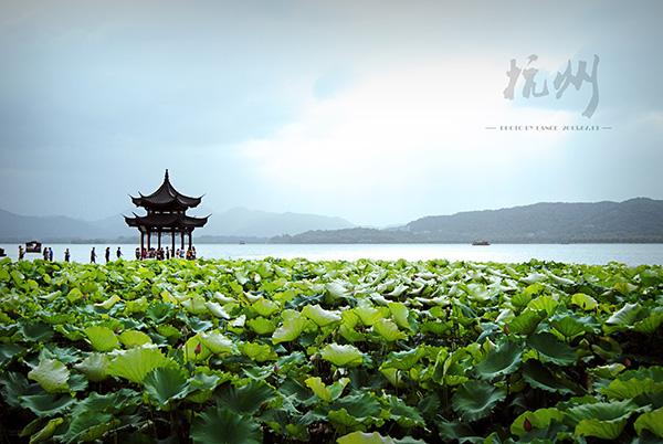 杭州西湖、西溪湿地《宋城千古情》G20钱塘新景深度纯玩五星二日游